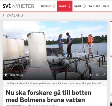 Inslag på SVT 12 juli 2021